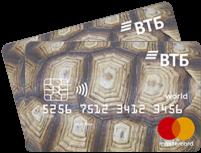 Карта рассрочки «Черепаха» от Банка ВТБ