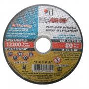 Круг отрезной 230х3.0x32.0 мм для металла LUGAABRASIV