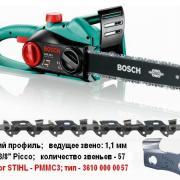"""Пила цепная электрическая BOSCH AKE 40 S шина 40 см (16""""), 3/8"""" LP, 1.1 мм"""