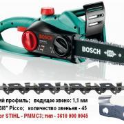 """Пила цепная электрическая BOSCH AKE 30 S шина 30 см (12""""), 3/8"""" LP, 1.1 мм"""