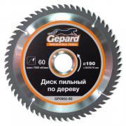Диск пильный 190х30/20/16 мм 60 зуб. по дереву GEPARD
