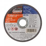 Круг отрезной 125х2.0x22.2 мм для металла GEPARD [GP10125-20]