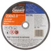 Круг отрезной 230х2.0x22.2 мм для металла GEPARD [GP10230-20]