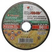 Круг отрезной 400х4.0x32.0 мм для камня LUGAABRASIV