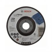 Круг обдирочный 125х7x22.2 мм для металла Best BOSCH