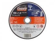 Круг отрезной 180х1.6x22.2 мм для металла GEPARD