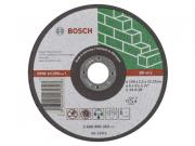 Круг отрезной 150х2.5x22.2 мм для камня Expert BOSCH