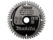 Пильный диск для ламината, 260x30x1.8x84T MAKITA                                                                                              [B-31603]
