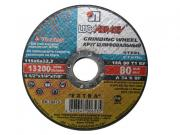 Круг обдирочный 230х6x32.2 мм для металла LUGAABRASIV