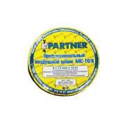 Шланг резиновый воздушный армированный с фитингами 8*15мм*10м [AHC-10/E]