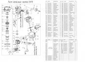 Амортизатор верхний (№6) для FROSP CN-70