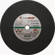 Диск отрезной 350x4x25,4 100 м/с для резки рельсов LUGAABRASIV
