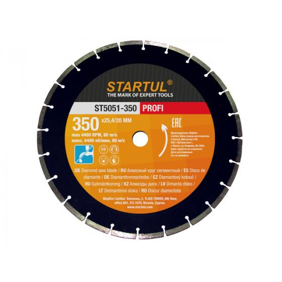 Алмазный круг 350х20/25.4 мм по бетону сегмент. PROFI STARTUL