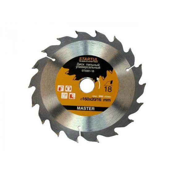 Диск пильный 160х20/16 мм 24 зуб. по дереву STARTUL