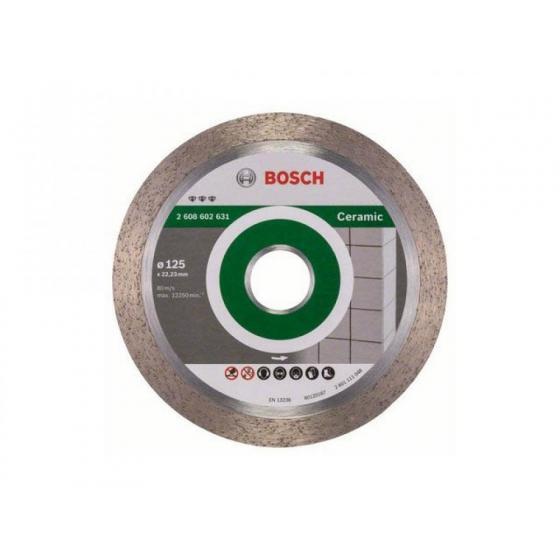 Алмазный круг 125х22 мм по керамике сплошн. BEST FOR CERAMIC BOSCH