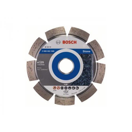 Алмазный круг 125х22,23мм камень Expert