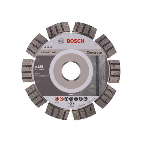 Алмазный круг 125х22 мм по бетону сегмент. Turbo BEST FOR CONCRETE BOSCH