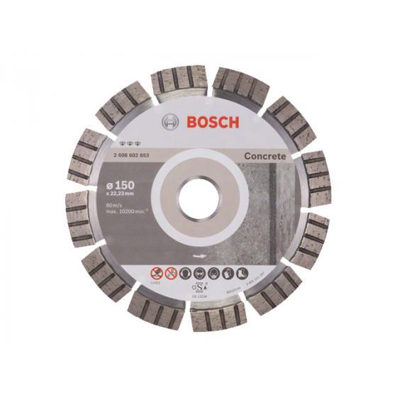 Алмазный круг 150х22 мм по бетону сегмент. Turbo BEST FOR CONCRETE BOSCH