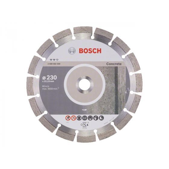 Алмазный круг 230х22,23мм бетон Expert