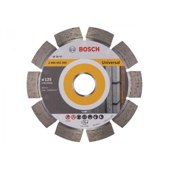 Алмазный круг 125х22 мм универс. сегмент. EXPERT FOR UNIVERSAL BOSCH