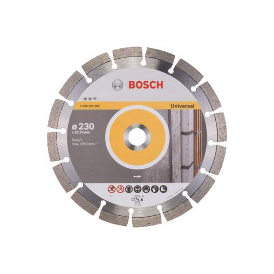 Алмазный круг 230х22,23мм универсальный Expert