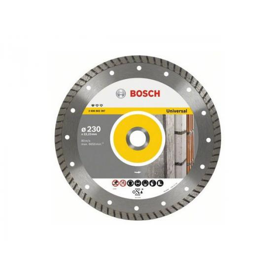 Алмазный круг 230х22,23мм универсальный Professional Turbo