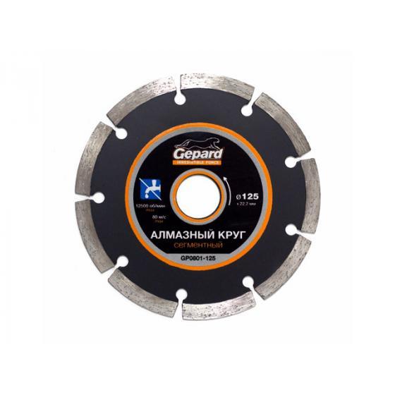 Алмазный круг 125х22 мм универс. сегмент. GEPARD