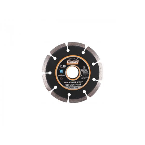 Алмазный круг 115х22 мм универс. сегмент. GEPARD