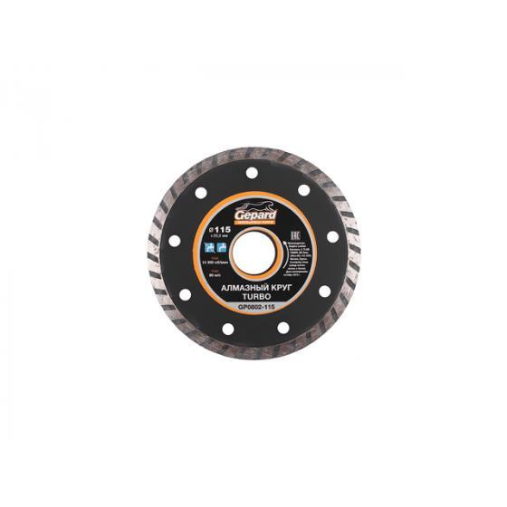 Алмазный круг 115х22 мм универс. Turbo GEPARD